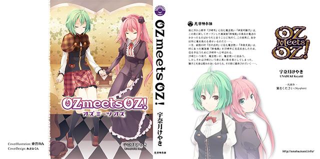 oz_cover