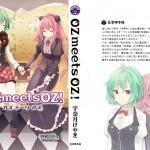 oz_cover_1024
